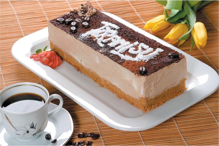 Tiramisù Digestive keksszel